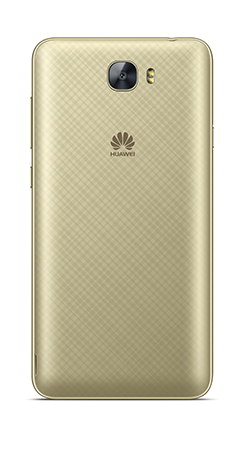 huawei y6 elite gold mobile phone view features price